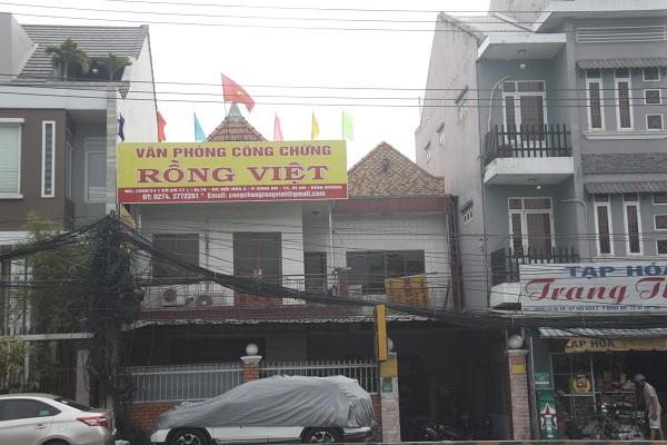 Văn Phòng công chứng Rồng Việt Dĩ An
